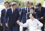 """문재인 대통령 """"안중근 의사 유해 남북 공동발굴 추진"""""""