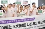 """""""아픈 역사 노동자상으로 기억"""" 일본 강제징용 2세의 외침"""