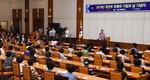 '위안부 피해자 기림의 날' 기념식