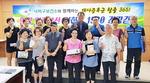 부산 사하구보건소, '제1회 행복도시 사하! 1530 건강걷기사업' 성과보고회 개최