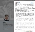 """문재인 대통령 실종 소방관 애도 눈길...""""가슴이 무너진다"""""""