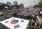 73주년 광복절, 도심 곳곳 기념행사…탄핵반대 '태극기 집회'도 열려