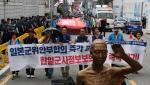 광복절에도 일본영사관 앞 노동자상 못 세웠다