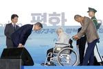 """""""평화가 경제…30년간 남북경협 최소 170조 원 효과"""""""