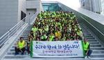 동명대학교 학생봉사단, 봉사활동 실시