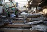 """아프가니스탄(아프간) 카불 시아파지역서 테러 의심 폭발 """"최소 48명 사망"""""""