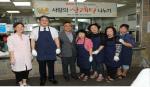 부산중구, 부산은행과 함께하는 '여름 삼계탕 나눔행사' 추진