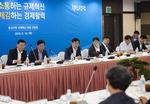 """부산상공계 """"지역기업 성장막는 규제 개혁 해달라"""""""