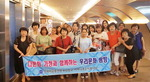 한국자유총연맹 부산진구지회 어머니포순이 봉사단, 우리문화 탐방 행사 개최