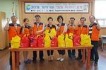 부산 서구 초장동 지역사회보장협의체, '찾아가는 희망바구니' 사업 운영