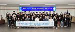 부산 금정구, ㈔국제아동인권센터와 어린이·청소년의회 의원 워크숍 개최
