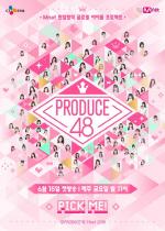 '프로듀스48' 파이널 생방송, 31일 오후 8시로 당겨져...방송시간 바뀐 이유는?