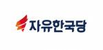 """한국당  """"민주당, 김경수 구하기 위해 특검 겁박중…민주주의 파괴 행위"""""""