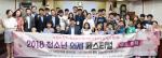 사하구 '청소년의제 페스티벌' 개최