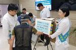 인제대 부산백병원 환자안전 캠페인