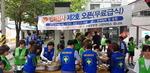 (재)그린닥터스와 온종합병원, 무료급식 봉사활동