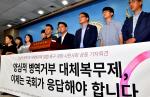 양심적 병역거부자, 복무 기간 현역병 2배 '교도소·소방서·119' 근무 검토