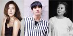 '나인룸' 김희선-김영광-김해숙, 황금 라인업…9월 방송 예정