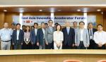 동의대서 한중일 12개 대학 참가한 국제 심포지엄 개최