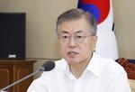 """""""청와대, 김해공항 확장 문제점 조사"""""""