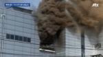 세일전자 화재, 제천 화재 참사 후에도 여전한 '안전불감증'?