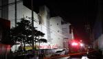 """9명 사망, 인천 남동공단 세일전자 공장 화재 원인은?...""""4층에서 처음 불"""""""