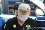 서울대공원 토막살인 피의자, 경찰 추적 어떻게 진행됐나
