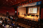 동아대, 2017학년도 후기 석·박사 학위수여식 개최