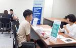 인제대학교 대학일자리센터, 찾아가는 취업상담코너 운영