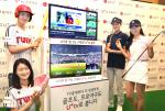 LG유플러스, IPTV 전용 프로야구·골프 중계 서비스