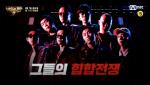 '쇼미더머니7' 9월 7일 첫방송…프로듀서 8인 출사표 공개, 프로듀서는 누구?