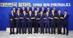 """""""혁신성장·생활밀착 SOC로 지역이 고용창출 주도"""""""