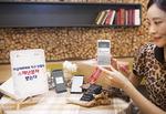 SKT·구글 재난문자 사각지대 줄인다