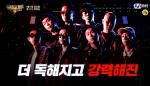 쇼미더머니777, 프로듀서 '싸이퍼 영상' 공개.. 래퍼들의 자존심 대결