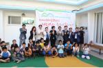 'HOPE with HUG'와 함께하는 지역아동센터 급식환경 개선 리모델링 입주식 개최