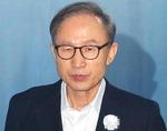 이명박 전 대통령 징역 20년 구형