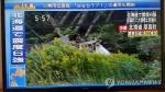 """일본 홋카이도 지진 대규모 정전에 놀란 경제산업성 """"수시간 내 복구"""" 명령"""