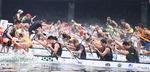 수영강서 열린 국제 드래곤보트대회