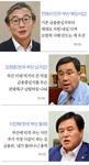 """부산 여야의원 """"금융중심지 추가 지정 반대""""…방식 놓고 미묘한 입장차"""