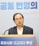 오거돈 시장 잇단 서울행…BIFF 범영화계 협조 이끌어