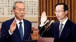 막오른 인사청문 정국…이석태 김기영 헌법재판관 후보자 이념·도덕성 도마