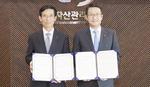 한국자산관리공사(캠코), 영세자영업자 재기 지원 나섰다