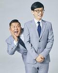 김유리의 TV…태래비 <18> tvN '유 퀴즈 온 더 블럭'