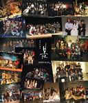 진선미의 연극마실 <18> 열 번째 봄, 어떤 싸움의 기록