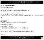 12일(수) 리니지 M 정기점검 진행, 점검 시간과 내용은?