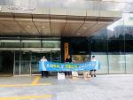 동명대, BIM건축사업단, 제37회 대한민국건축대전 참가