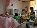 부산 건협 어머니사랑봉사단, 정화노인요양원 환경정화 봉사활동