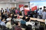동래사적공원 민간개발 설명회 주민 반발로 또 파행
