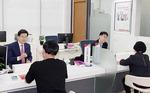 부산은행, 소비자 보호 정책 자문단 출범