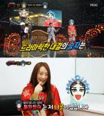 """'복면가왕' 패왕별희는 카라 '니콜'…""""가면 벗고 많이 떨려"""""""